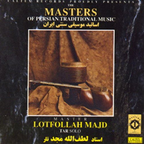 Masters of Persian Traditional Music - Tar Solo