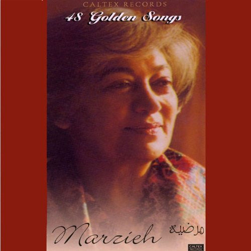Marzieh Golden Songs Vol 1 - 4 CD Box Set