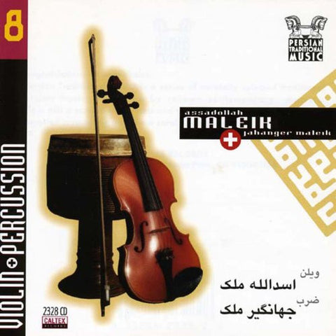 Persian Traditional Music Vol 8