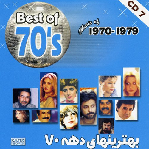 Best of Iranian 70's Music (1970 - 1979) Vol. 7