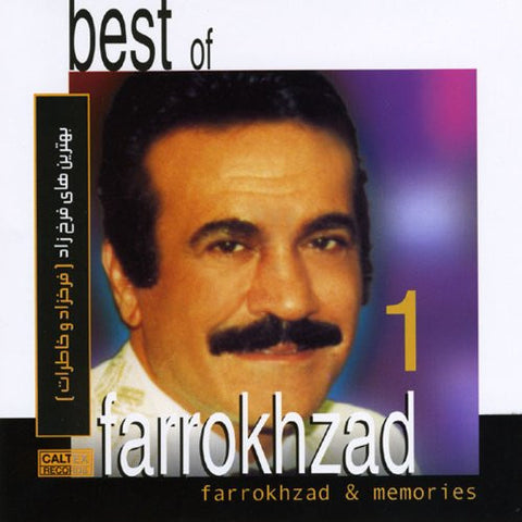 Best of Farrokhzad Vol 1 (Farrokhzad & Memories)