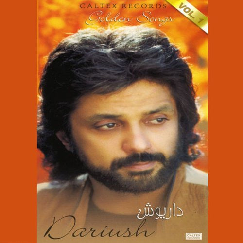 Dariush Golden Songs Vol 1 - 4 CD Box Set