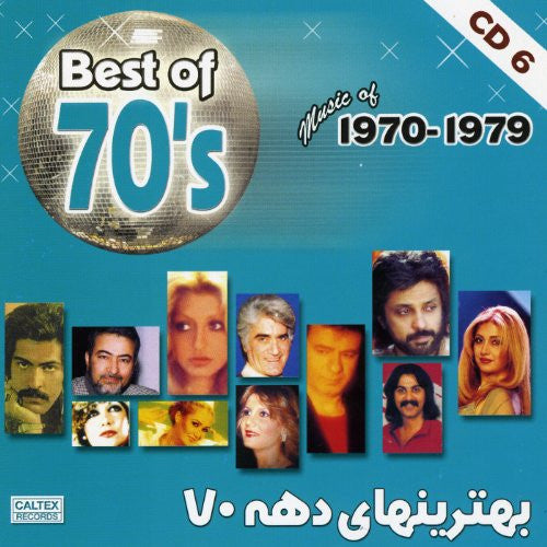 Best of Iranian 70's Music (1970 - 1979) Vol. 6