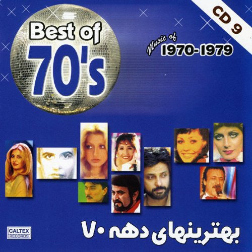 Best of Iranian 70's Music (1970 - 1979) Vol. 9