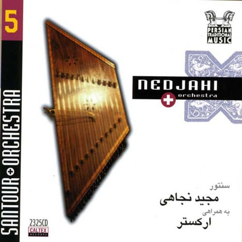 Persian Traditional Music Vol 5