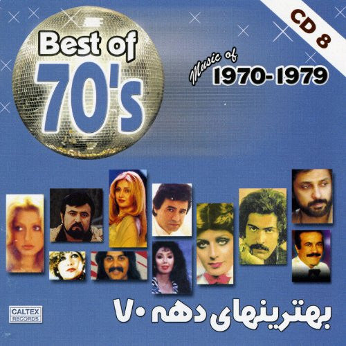 Best of Iranian 70's Music (1970 - 1979) Vol. 8