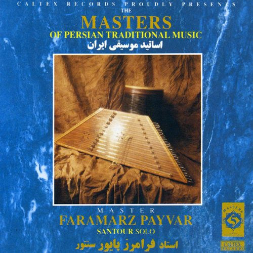 Masters of Persian Traditional Music - Santur (Dulcimer) Solo