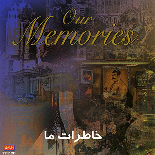 Khaterate Ma (Our Memories)