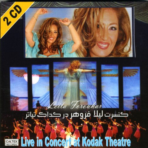 Leila Forouhar Live in Concert at Kodak Theater