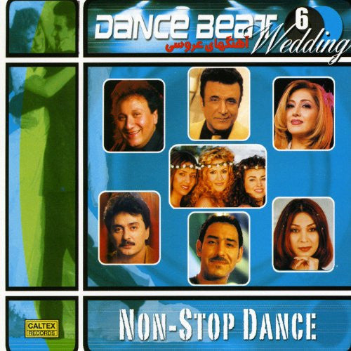 Dance Beat - Non Stop Dance Vol 6