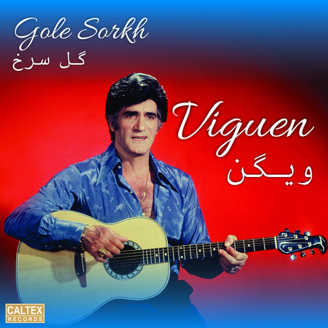 Best of Viguen - Gole Sorkh - Vinyl LP