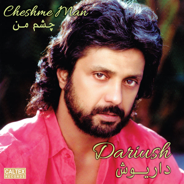 Cheshme Man - Dariush - Vinyl LP