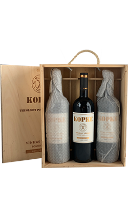Kopke Vinhas Velhas Tinto Limited Edition 2014 750ml 3 Pack Giftbox