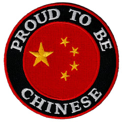 Proud To Be Chinese