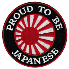 Proud To Be Japanese
