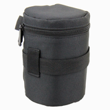 Promaster Deluxe Lens Case - LC-2 by Promaster at B&C Camera