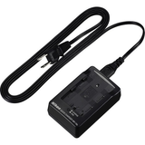 Nikon MH-18a Quick Charger - B&C Camera
