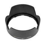 Promaster HB32 Lens Hood for Nikon by Promaster at B&C Camera
