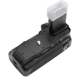Promaster Vertical Control Power Grip for Canon Rebel T2i, T3i, T4i by Promaster at bandccamera