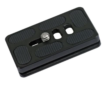 Induro PU60 Arca-Swiss Style Universal Quick Release Plate at B&C Camera