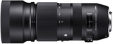 Sigma 100-400mm F5-6.3 Contemporary DG OS HSM for Canon by Sigma at bandccamera