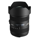 Sigma 12-24mm F4.5-5.6 II DG ASP-HSM Lens for Nikon - B&C Camera