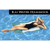 Image of Floating Luxuries Kai Water Hammock - Loungers -  Floating Luxuries - Splashy McFun Watersports