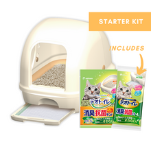 Load image into Gallery viewer, Unicharm DeoToilet Cat Litter Box Starter Kit - Dome (Covered)