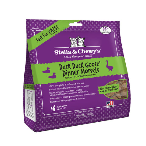 Stella & Chewy's Freeze Dried Duck Duck Goose Dinner Morsels for Cats 9oz
