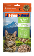 Load image into Gallery viewer, Feline Natural Freeze Dried Chicken & Lamb Feast 100g
