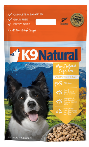 K9 Natural Freeze Dried Chicken Feast 1.8kg
