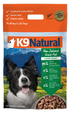 Load image into Gallery viewer, K9 Natural Freeze Dried Lamb Feast 500g