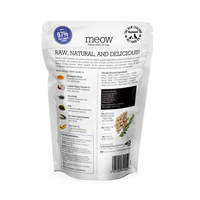 MEOW Freeze Dried Lamb & Hoki 50g