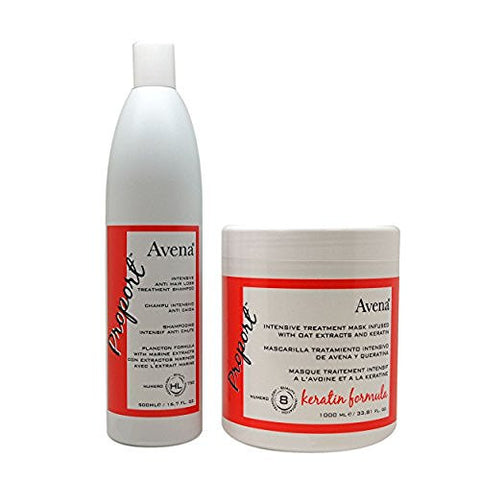 Avena Intensive Treatment Mask