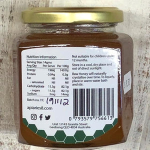 Apiaries 8 Toohey Forest Honey 350g - Rosalie Gourmet Market