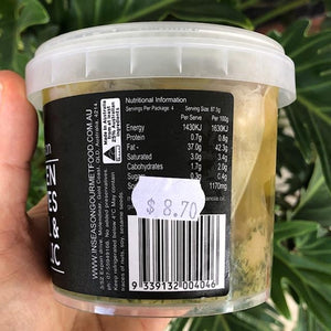 In Season - Green Olives with Dill & Garlic 350g - Rosalie Gourmet Market