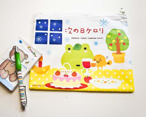Green Frog in Party Pencil Case - Medium