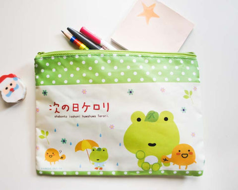 Green Frog Pencil Case - Medium