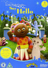 In The Night Garden: Say Hello - 3 DVD Boxset!