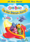 Care Bears To The Rescue: Movie - DVD