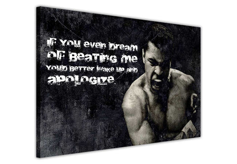 Black and White Muhammad Ali Apologize Quote on Framed Canvas Wall Art Prints Pictures Sports Boxing Celebrity Images Famous People-3D