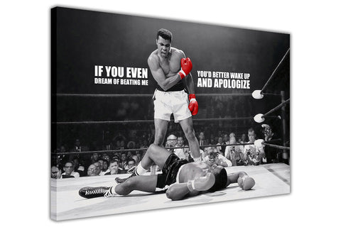 Iconic Muhammad Ali Knockout Ko Dream Quote Framed Canvas Prints Wall Art Pictures