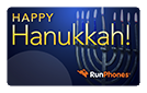 RunPhones Gift Card Happy Hanukkah