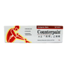 Counterpain Cream 60g