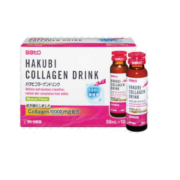 SATO HAKUBI COLLAGEN DRINK 10,000MG, 10S