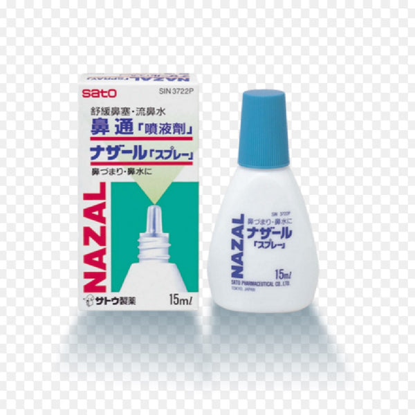Sato Nazal Spray