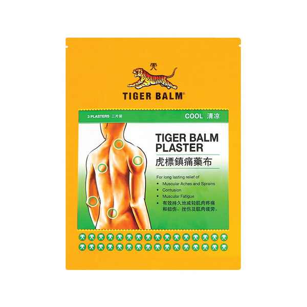Tiger Balm Plaster (Cool) Small (10x7cm) 3s