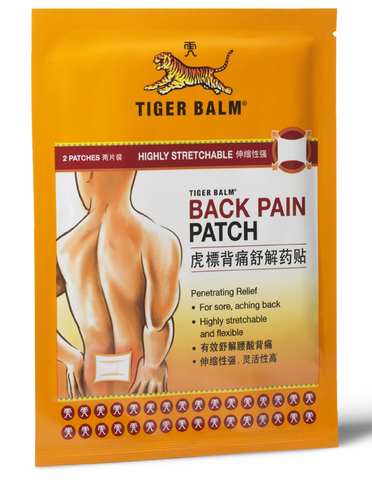 Tiger Balm Back Pain Patch 2s
