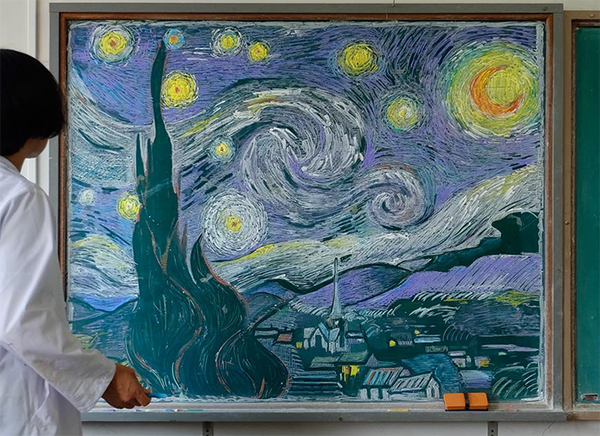 Starry night on chalkboard_Japanese art teacher_Bored Teachers 2