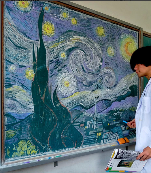 Starry night on chalkboard_Japanese art teacher_Bored Teachers